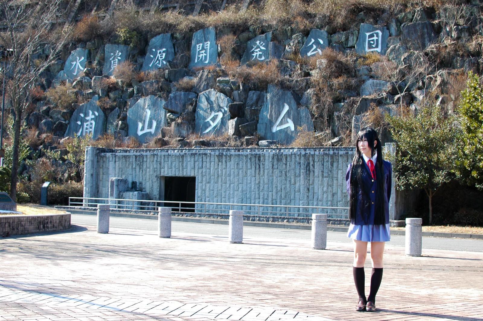 進撃の浦山ダム