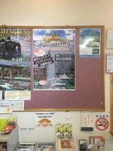 進撃の浦山ダム~第四章~ ポスター